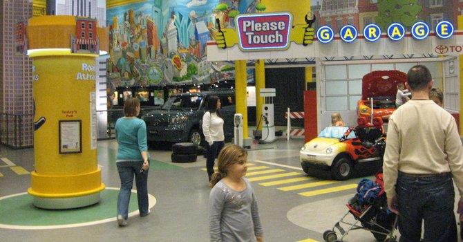 El Museo de los Niños de Philadelphia