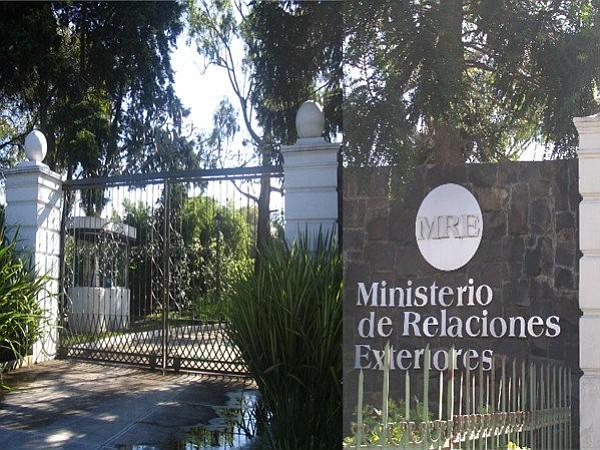 Funciones del ministerio de relaciones interiores y Ministerio de relaciones interiores y justicia