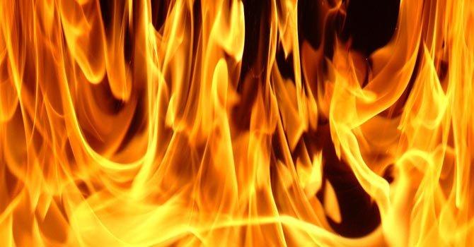 Incendio en el Departamento de Estado deja heridos
