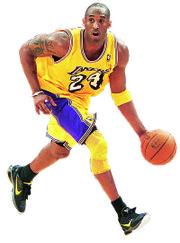Kobe Bryant, uno de los más populares de la NBA, obtuvo el mayor número de votantes para ser titular en el Juego de las Estrellas.