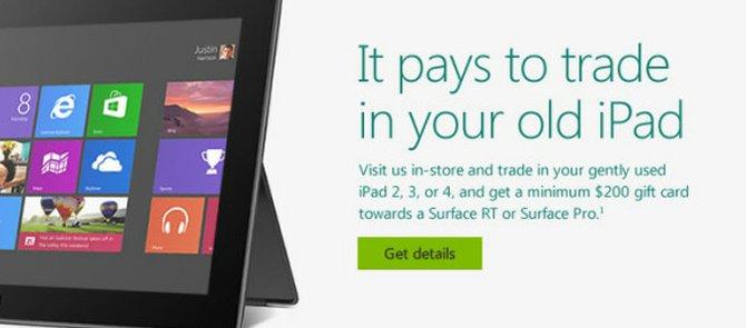 Microsoft ofrece $200 por tu iPad….para que compres tu Surface.