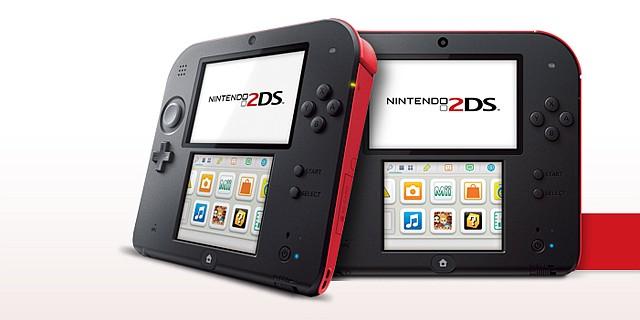 Nintendo presento una nueva consola 2DS