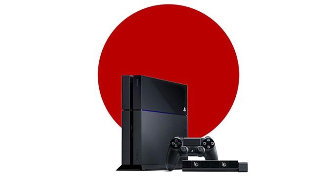 PS4 prueba ser exito en su tierra
