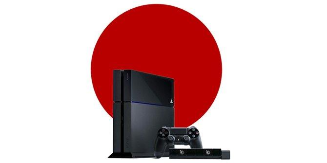 PS4 llega a Japón finalmente, vende 350 mil consolas en 2 días