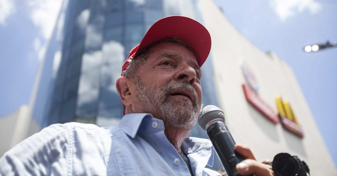 Lula da Silva realiza acto en apoyo a Rousseff