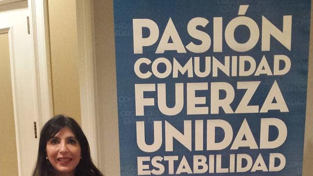 Teresa Palacios Smith, presidenta de la Asociación de Profesionales Hispanos en Bienes Raíces (NAHREP, por sus siglas en inglés), durante una conferencia en DC el 30 de marzo.
