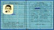 Copia del pasaporte cubano de Juan José Valdés cuando fue enviado por sus padres a vivir con amigos en Miami.