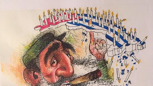 Fidel Castro. Caricatura de Carlos Alburqueque