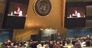 Un momento de la International Young Leaders Assembly (IYLA) el pasado 18 de agosto de 2015, durante la reunión anual que tuvo lugar en el salón principal de Naciones Unidas (ONU) en Nueva York