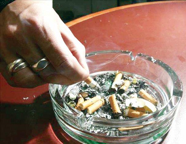 Menos cigarros