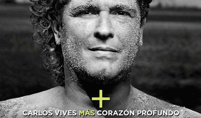 Carlos Vives; Gira UNIDO2 TOUR 2015