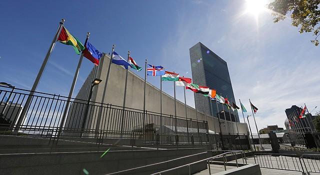 Fotografía del edificio sede de las Naciones Unidas el 25 de septiembre de 2015, en Nueva York