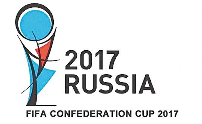 México será parte del torneo