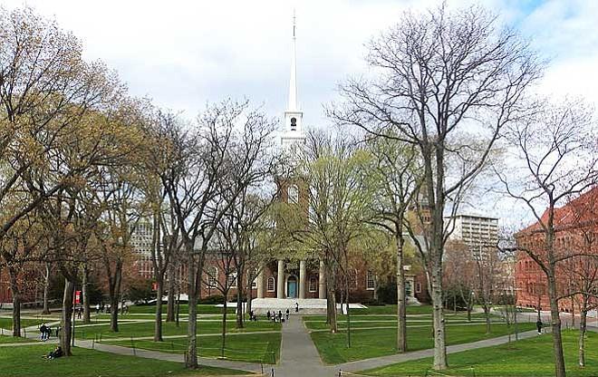 Harvard y MIT preparan conferencia dedicada a Colombia
