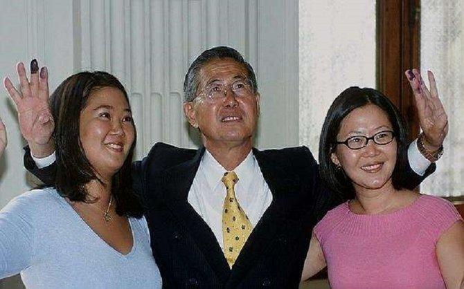 La dinastía de los Fujimori