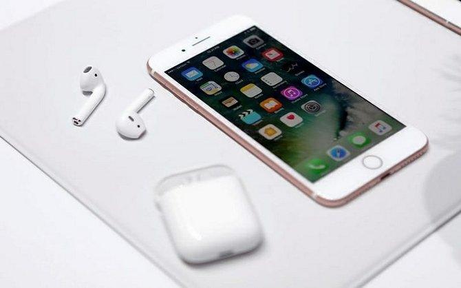 El iPhone 7 Plus cuenta con una gran característica secreta
