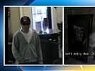 La policía solicita de su ayuda para identificar al hombre involucrado en el robo de un banco
