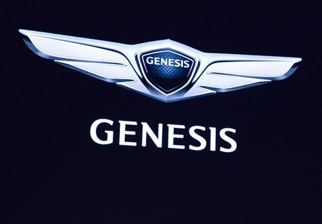 Genesis tendrá un campo minado en su camino