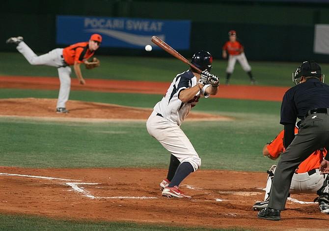 Béisbol y sóftbol de Tokio 2020 serán en Fukushima