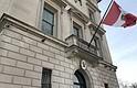 DONACIONES. La Embajada de Perú en Washington DC solo recibe donaciones monetarias a través de una cuenta bancaria.