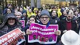 Rally de trabajadores en enero de 2017