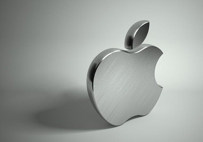 Apple emitió deuda por 7.000 millones de dólares