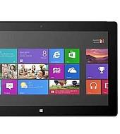La nueva Surface Pro de Microsoft
