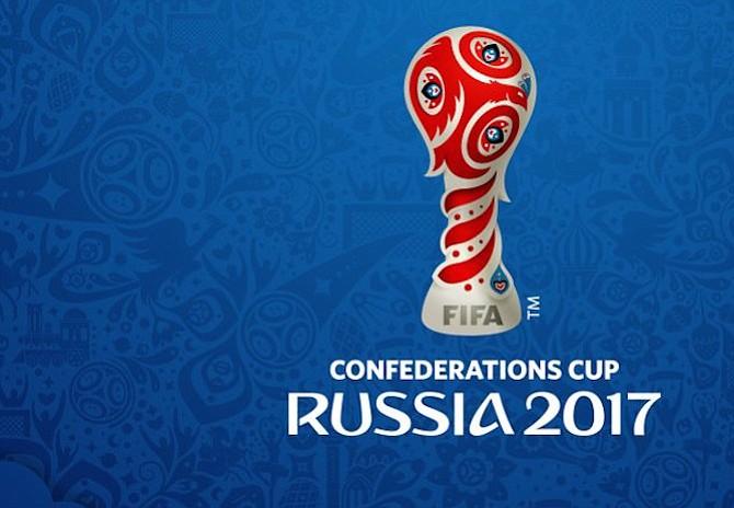 Este sábado inicia la Copa Confederaciones Rusia 2017 con 3 favoritos por el título