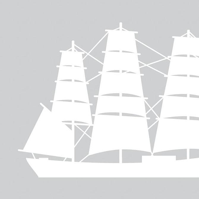 Fragata: Tres o cuatro mástiles; Todas las velas de los mástiles son cuadradas.