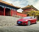 Tesla mira a China