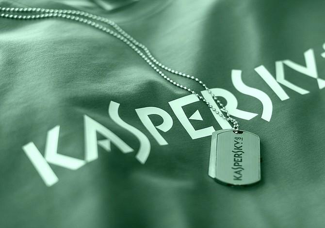 EEUU prohíbe usar Kaspersky a sus agencias gubernamentales
