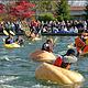 La competencia de botes-calabaza en Damariscotta, Maine es una de las principales atracciones del Pumpkinfest & Regatta que ocurre todos los años en el fin de semana de Columbus Day