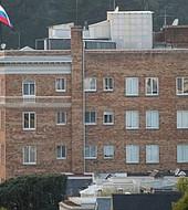 La bandera rusa fue retirada del consulado en San Francisco, cerrado por Estados Unidos