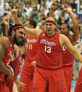 Puerto Rico espera alcanzar la siguiente fase del mundial de baloncesto