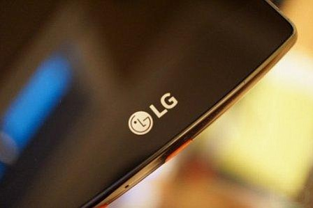 LG crea una plataforma de inteligencia artificial para sus productos