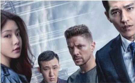 "Netflix emitirá por primera vez una película china, ""Chosen"""