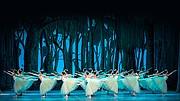 Ballet Nacional de Cuba: Don Quijote / Giselle