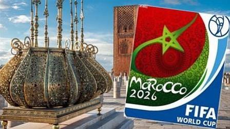 Marruecos espera apoyo africano para su candidatura al Mundial de 2026