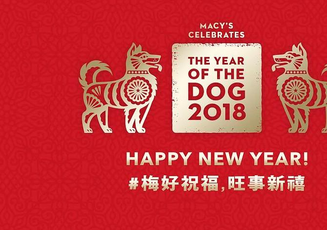 Macy's celebra el Año Nuevo Chino con ofertas especiales