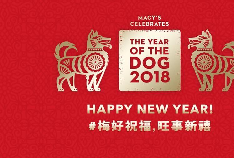 b257b9f3c Macy s celebra el Año Nuevo Chino con ofertas especiales