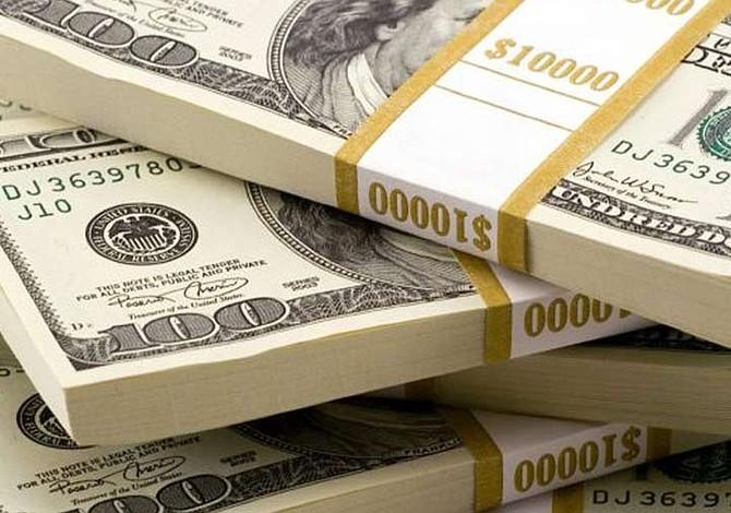 Mujer ganó $1,2 millones de dólares apostando solo $18