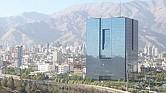Banco Central de Irán.