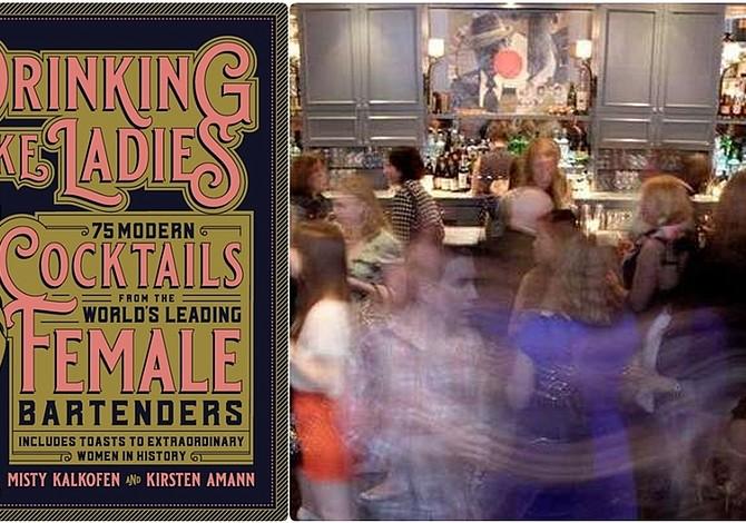 En Boston autoras locales brindan por mujeres destacadas