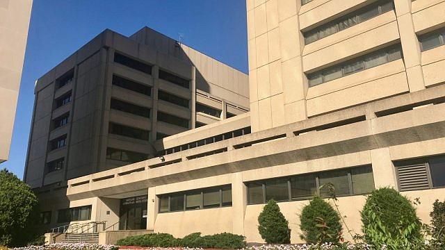 Departamento de Salud en Maryland