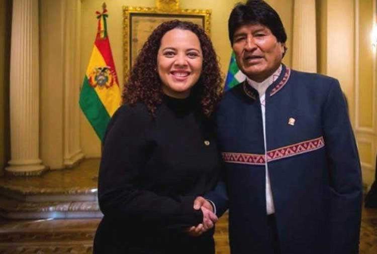 Gobierno investiga presunta negación de atención médica a embajadora de El Salvador