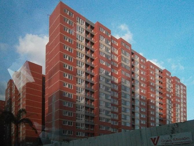 VENEZUELA. Ciudad Tiuna, en Caracas