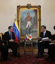 VENEZUELA. El canciller venezolano Jorge Arreaza se reunió con el embajador de Japón,  Kenji Okada