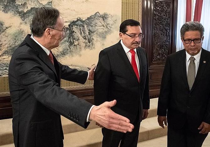 Piden a la Fiscalía de El Salvador averiguar si China otorgó dinero al FMLN
