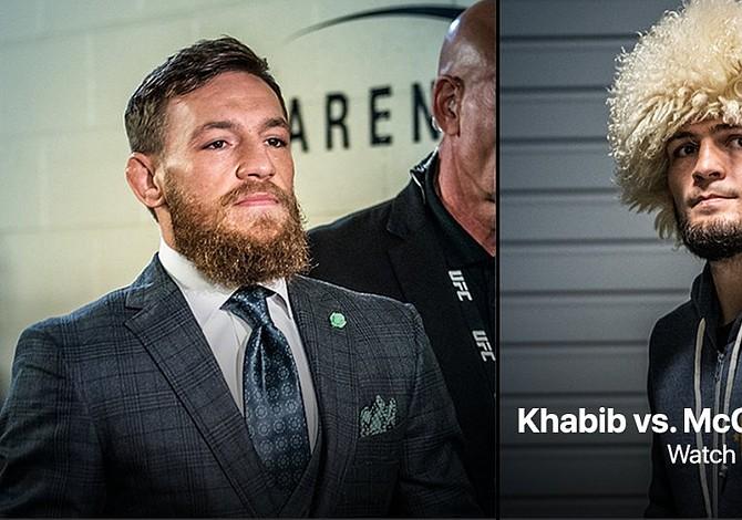 Lo que no se vio de la pelea más bochornosa de la historia de la UFC