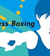 Nintendo ha diseñado todo un reto con Fitness Boxing, juego que posibilitará que si prefieres entrenar con un amigo, puedas usar dos juegos de controladores Joy-Con.